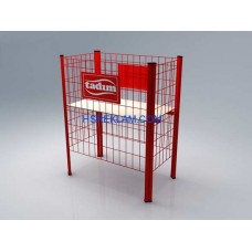 Metal Stand Tel Stand - 21